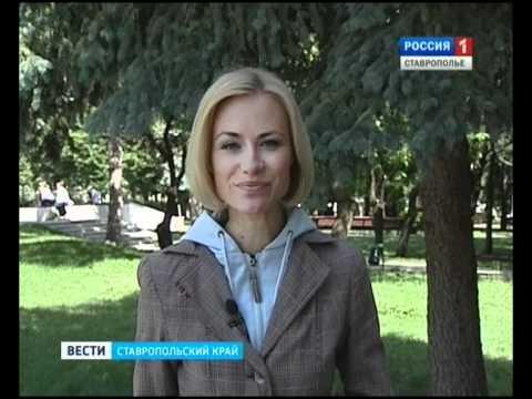 Институту врачебной гимнастики в Ессентуках - 110 лет