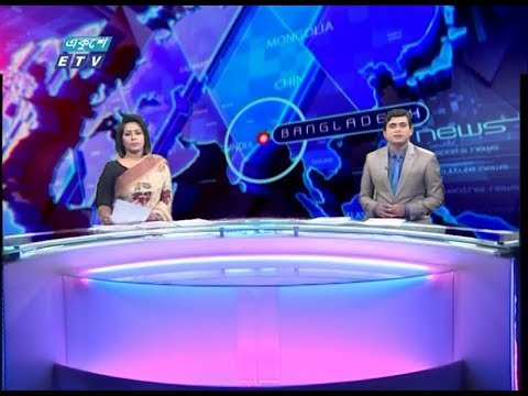 02 pm news দুপুর ০২টার সংবাদ || 23 January 2020 || ETV News