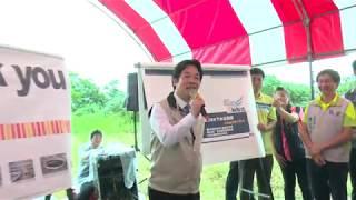 2018年6月18日行政院長賴清德視察彰化縣污水下水道建設情形-和美鎮水資源回收中心預定地