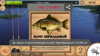 Как поймать сазана в реальной рыбалке