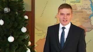Новогоднее поздравление главы Хакасии