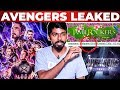 Avengers Endgame, Tamil Rockers - ல எப்படி ஆச்சு??? - Hacker Shiva Balaji Reveals