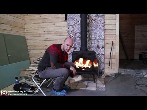 Видео обзор печи камина Jotul F3 TD. Норвежская печь для отопления. Стоит того?