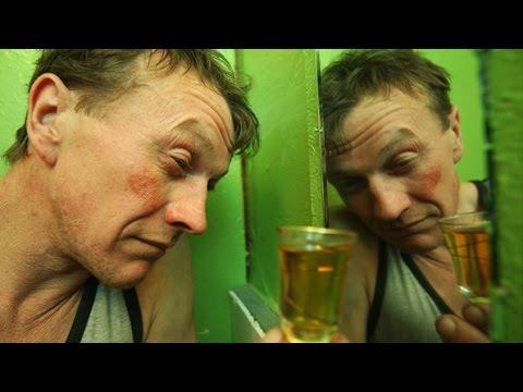 Пьянство в России. Сколько стоит Бросить Пить? (Документальный фильм)
