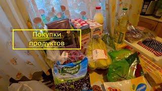 Покупки продуктов в магазине Окей. Экономная закупка