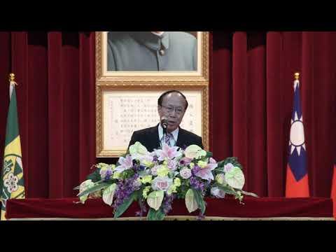 106年11月2日劉關務長新任演說
