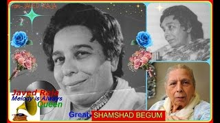 SHAMSHAD Begum~Film-JEEVAN SATHI-[1949   - YouTube