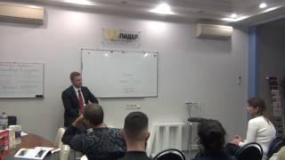 Переговоры в закупках - Тренинг-центр ЛИДЕР - часть 1 - Сергей Ефремов