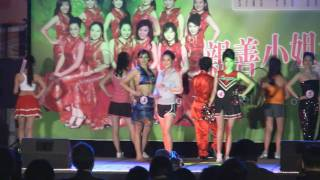Miss Sing Tao 2010 Asian Cover Girls Beauty Pageant Sports Segment - Kaise Pictures