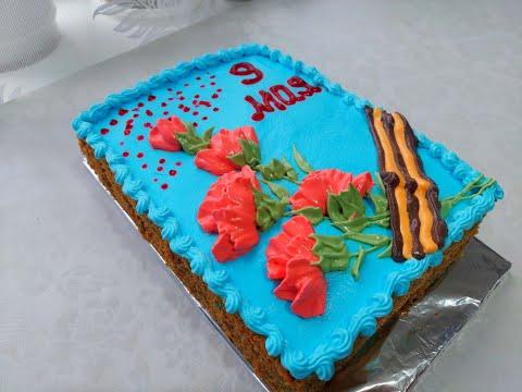 Идея торта на день Победы