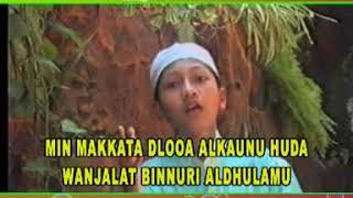 Bimadiihika Voc Abdus Syukur  - Al Madaniyah Pekalongan (Album Sholawat AKU MEMUJI MU)