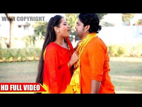 Gerua Bastar Haath Kamandal | TERE JAISA YAAR KAHAN | Pawan Singh, Kajal Raghwani |  FULL SONG 2017