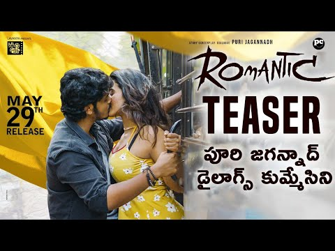 Akash Puri's Romantic Movie Teaser