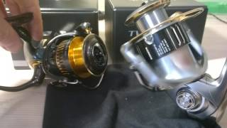 Shimano twin power 4000 pg