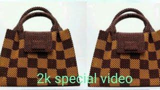 পুতির ব্যাগ//how to make a beaded bag/craft or DIY beaded bag