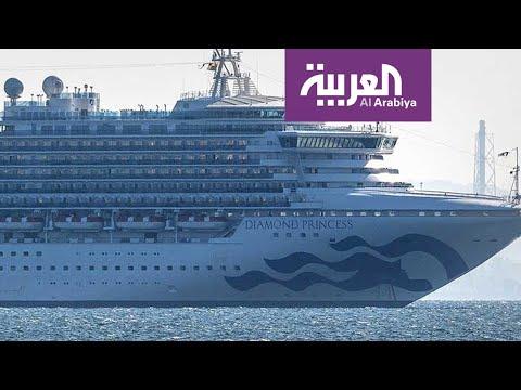 العرب اليوم - شاهد: يوميات ركاب سفينة سياحية تحت الحجر الصحي بسبب كورونا