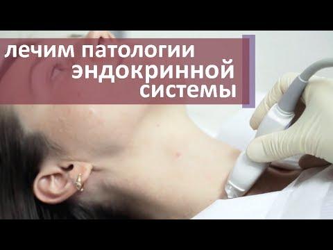 Что лечит эндокринолог. 🌸 Как провести диагностику и получить лечение у эндокринолога.