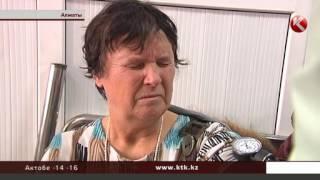 В Алматы расследуют смерть еще одного посетителя ЦОНа