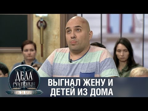 Дела судебные с Алисой Туровой. Битва за будущее. Эфир от 17.12.19