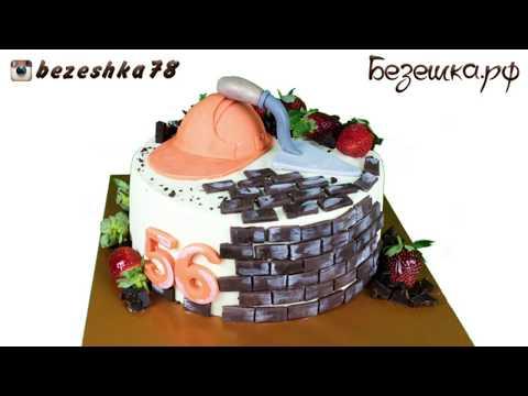 Идея торта строителю