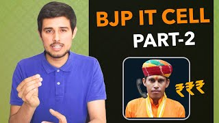 BJP IT Cell Part 2: Money offered after the Interview! | Dhruv Rathee