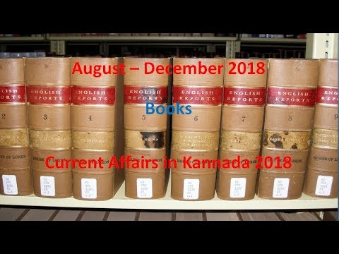 Download January Current Affairs 2018 In Kannada Important Monthly