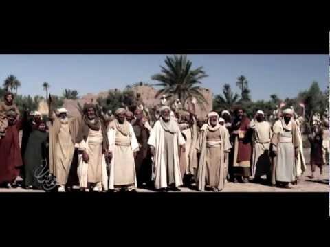 مسلسل عمر - طلع البدرعلينا