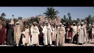تحميل اغاني #MBC1 - #مسلسل_عمر - طلع البدرعلينا - الأنشودة الكاملة MP3