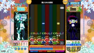 [pop'n Music éclale] 禁じられた契約 (DARKNESS 2) (H)
