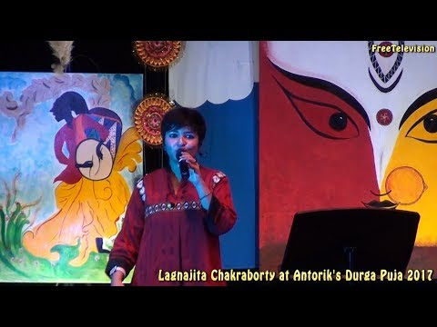 Lagnajita Chakraborty At Antorik's Durga Puja 2017 Mp3