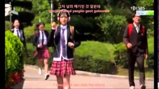 Kwon Jin Ah - I Only See You EngSub+Rom+Hangul Lyrics (You're All Surrounded OST Part. 4) FMV
