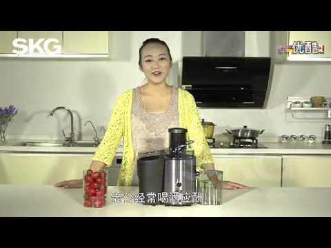 Fruit juice machine MY610