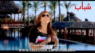 تحميل اغاني Gezlan - Trid Hob / غزلان - تريد حب [Video Clip] MP3
