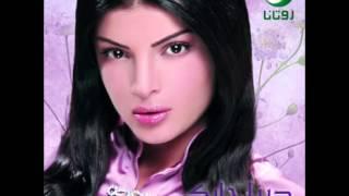 Dina Hayek ... Shouf Bekhaf | دينا حايك ... شو بخاف