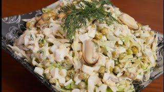 Очень ВКУСНЫЙ салат с МИДИЯМИ E,B,100гр 20ккал Рецепт салата Салаты рецепты Salad recipe