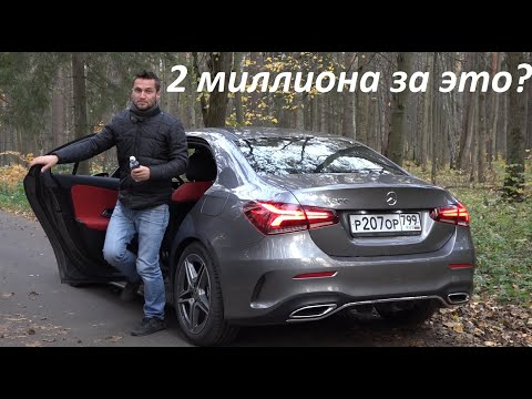 Mercedes Benz C Class Sedan Седан класса C - тест-драйв 2