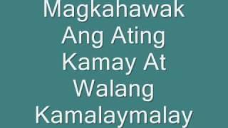 Ang Huling El Bimbo - Eraserheads ( With Lyrics )