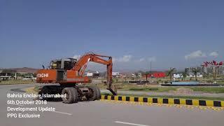 Bahria Enclave Islamabad Development Progress October 2018