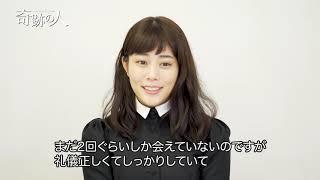 舞台『奇跡の人』高畑充希アニー・サリヴァン役コメント