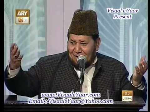 Urdu Naat(Muflis e Z