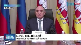 Губернатор подвел итоги форума России и Казахстана