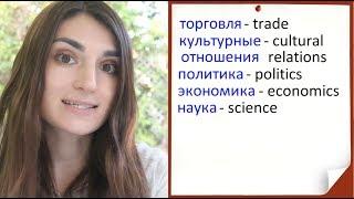 Тренировка словарного запаса / английский язык