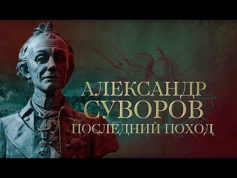 Луганск счастье расстояние