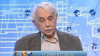 ЖЗЛ - Георгий Гурджиев (телеканал Время, 13.01.13)