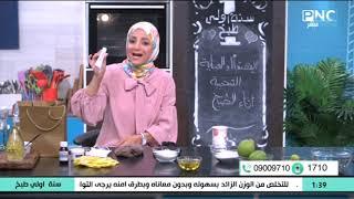 سنة أولي طبخ مع الشيف سارة عبد السلام | أصدقاء ست البيت في المطبخ | نصائح سحرية لسلامتك في المطبخ