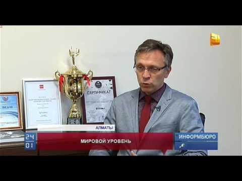 Казахстанский вуз получил мировое признание