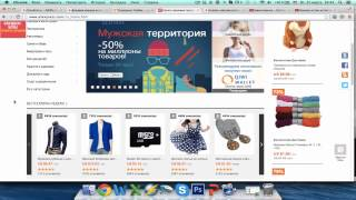 Дешевая одежда из Китая - где лучше заказать?