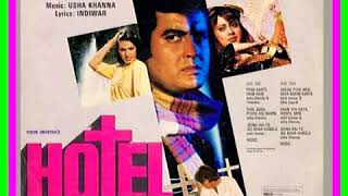 Dekho Pyar Mein.Hotel1981.Alka Yagnik.Amit Kumar.Usha