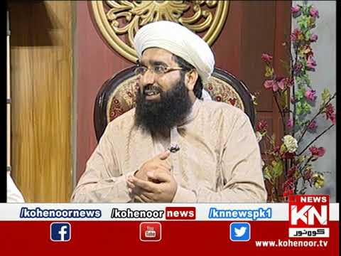 Raah-e-Falah 06 September 2020 | Kohenoor News Pakistan