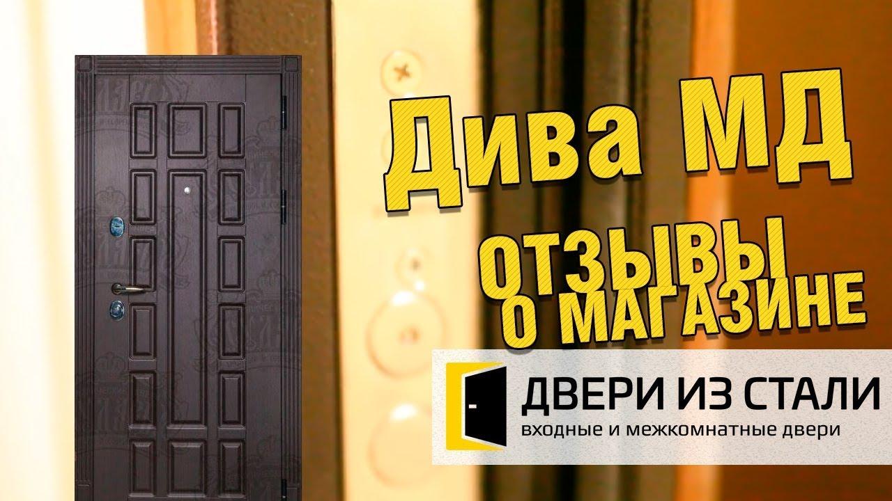 Монтаж двери Дива МД Белоруссия